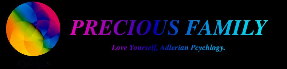 プレシャスファミリー(PRECIOUS FAMILY)|栃木県宇都宮市のイヤイヤ期サポーター|アドラー心理学を子育てに活かす