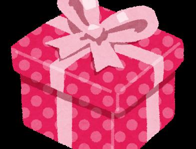 アドラー心理学を学んだママから子供へのプレゼント~「宿題が終わらない」から「自ら進んで宿題をする」~
