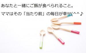 bsPAK69_kinosup20140329 (1)