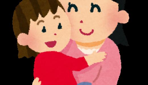 子育てで、子供を叩くこと ~日本臨床・教育アドラー心理学研究会に参加して~