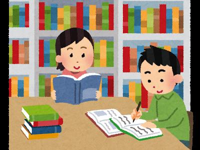 【勉強が好きな子供に育ってほしい!】
