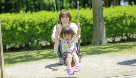 「今日は保育園行かない!」子供の困った行動4段階の根本にあるものを見てみる。