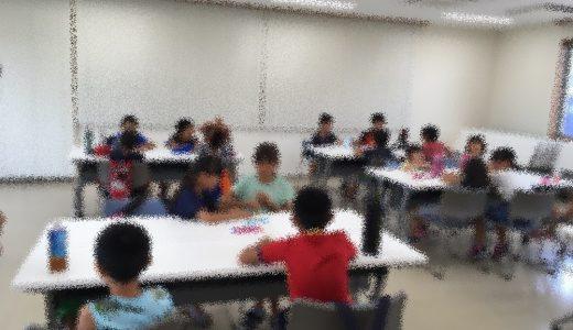 なりたい自分になる魔法の質問講座 for kids